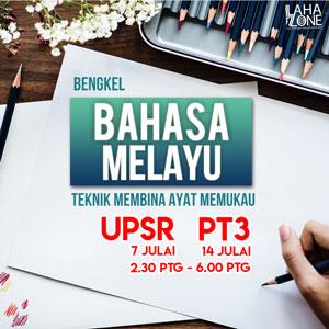 Bengkel Bahasa Melayu Julai